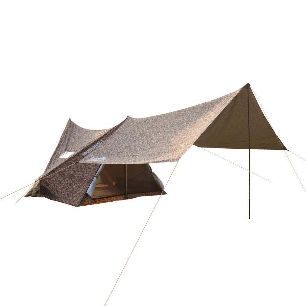 Sun Shelter Camouflage Tent