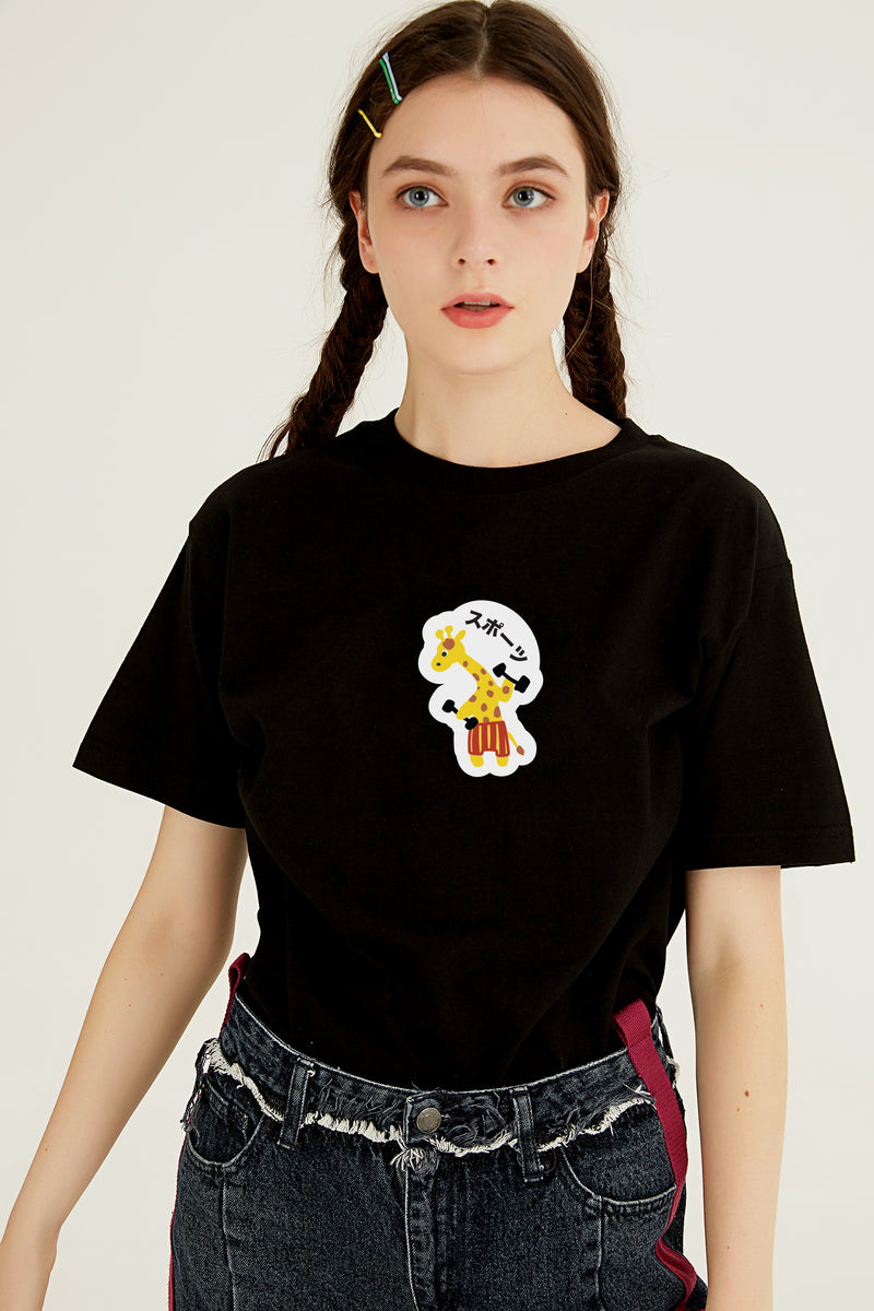 Giraffe T-Shirt - BLACK