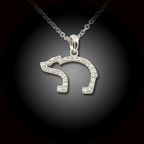 Pave Diamond bear silhouette necklace 14K WG diamonds