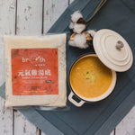 元氣雞湯底 Golden Chicken Broth