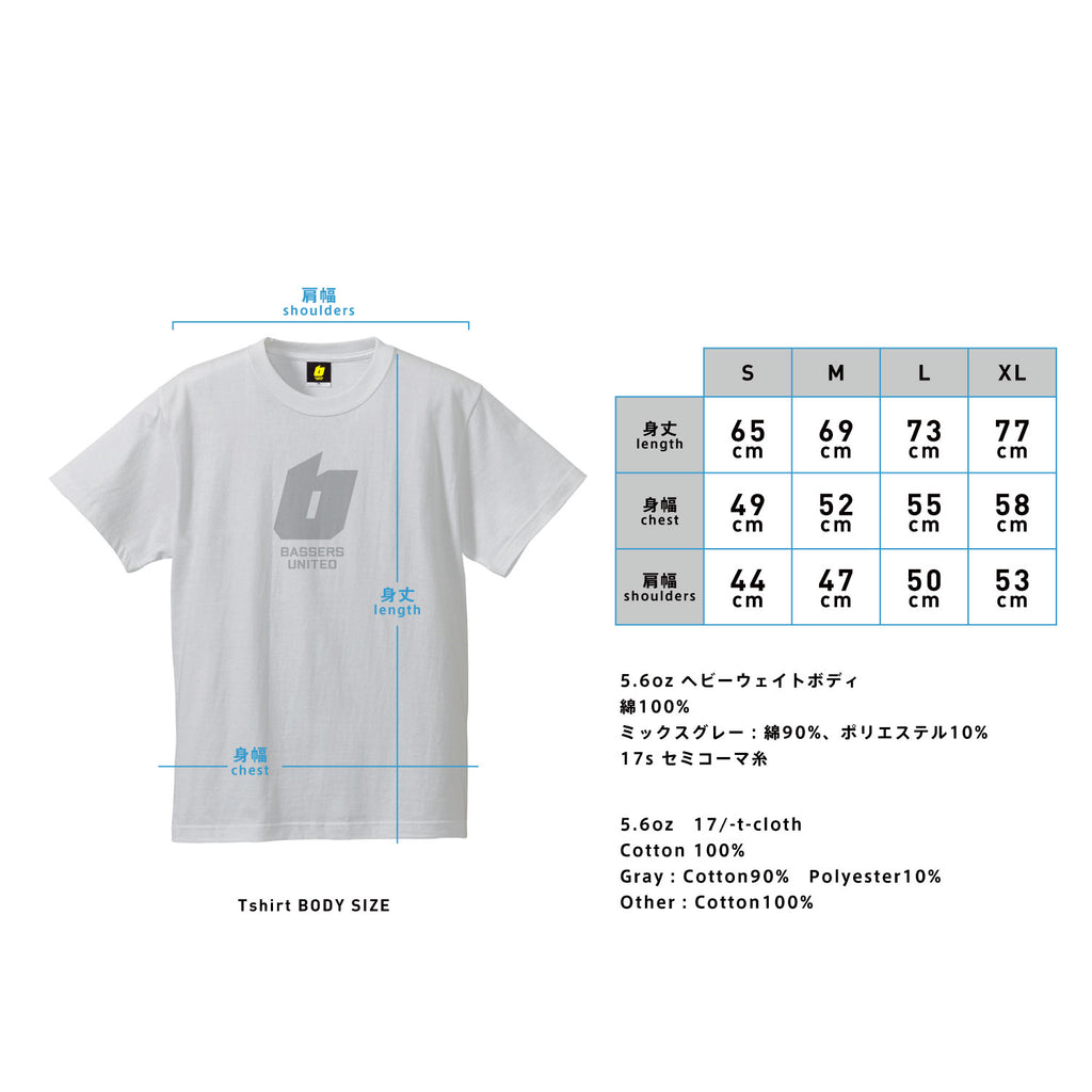 DEVIL TEE[Light Blue]