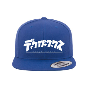 DWS Katakana Cap [ROYAL]