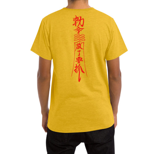 PRAY Tee [YELLOW]
