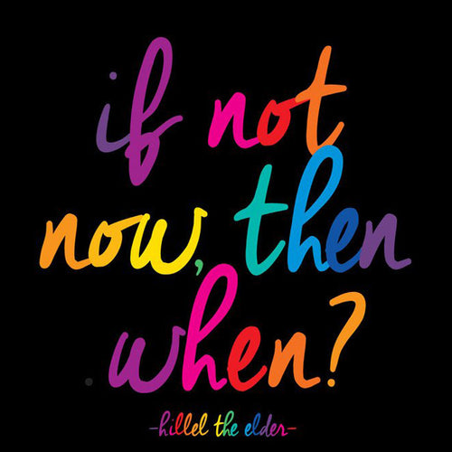 If Not Now, Then When Quotable Magnet