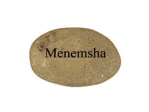 Menemsha Small Carved Beach Stone