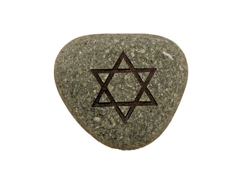 Star of David Small Carved Beach Stone