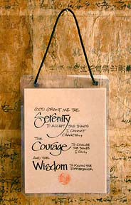 Serenity Prayer Laminated Sign