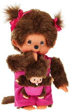 Load image into Gallery viewer, Monchhichi Mother Care