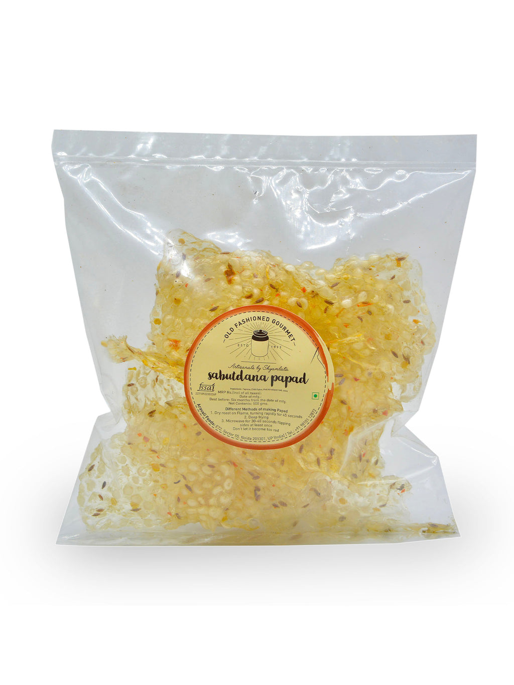 Sabutdana Papad, Low Salt