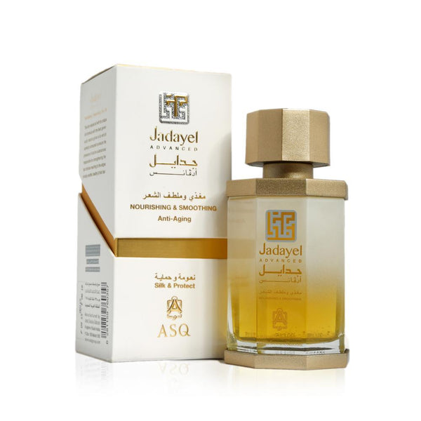Jadayel Advanced - Nourishing & Smoothing