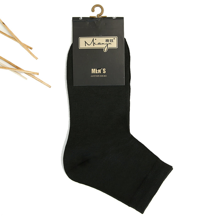 MEN'S COTTON BLEND LIGHTWEIGHT SOCKS