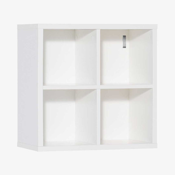 YU 4 Cubby Cube Wall Shelf - White - CLM Home