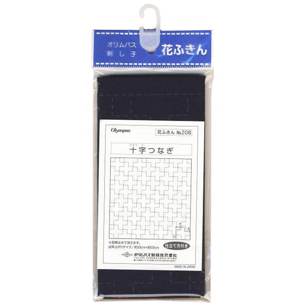 Sashiko Sampler - Traditional Design 208 - Juji-tsunagi - Navy