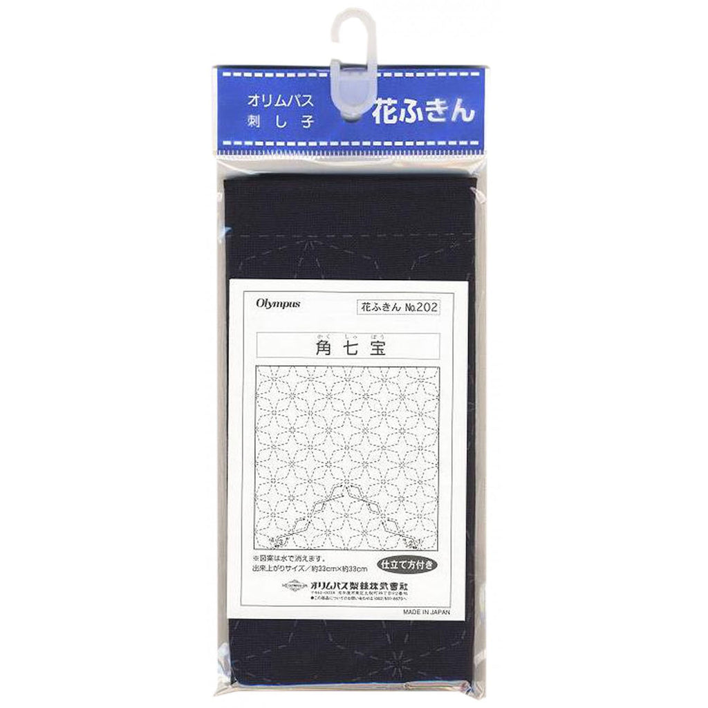 Sashiko Sampler - Traditional Design 202 - Kaki-shippo - Navy