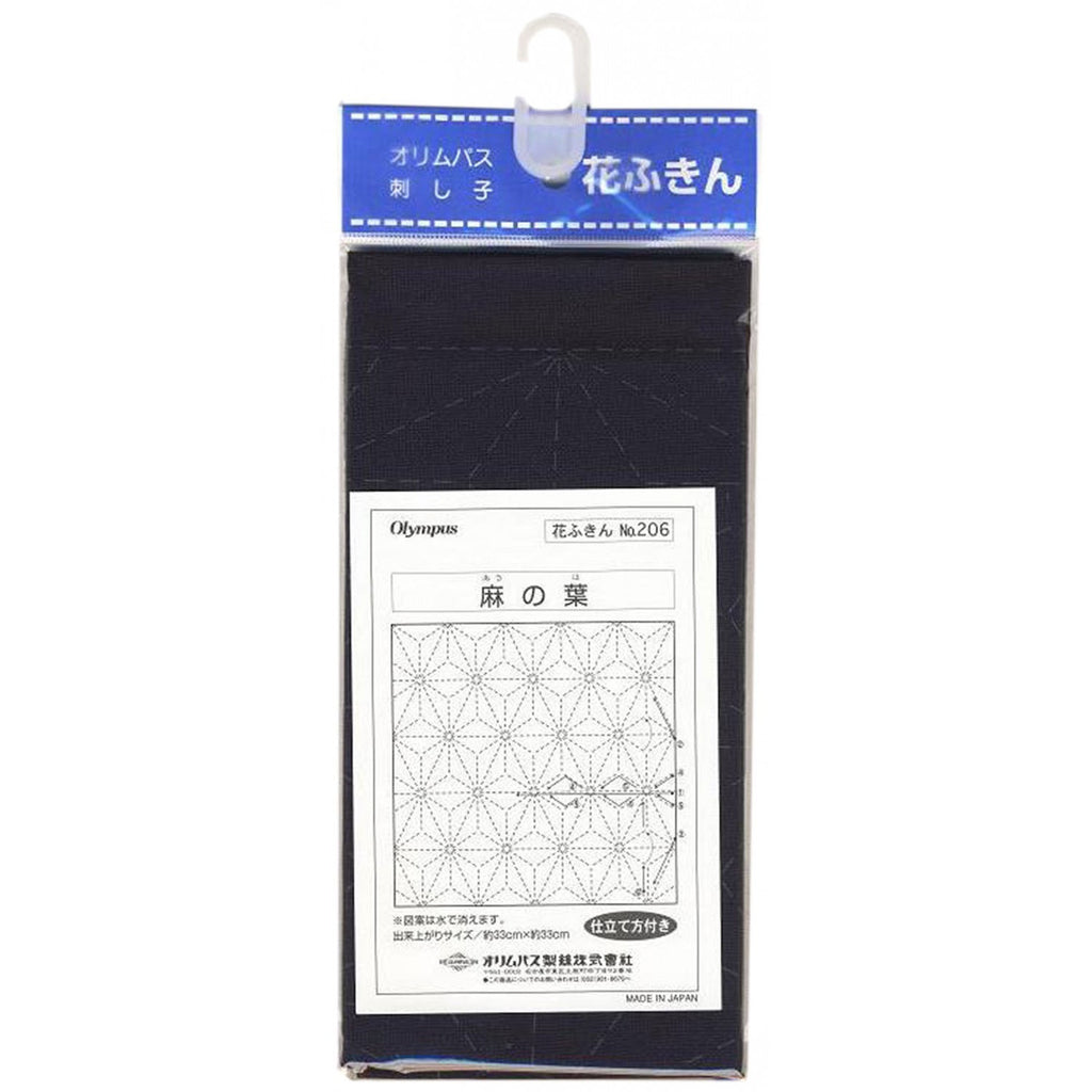 Sashiko Sampler - Traditional Design 206 - Asa-no-ha - Navy