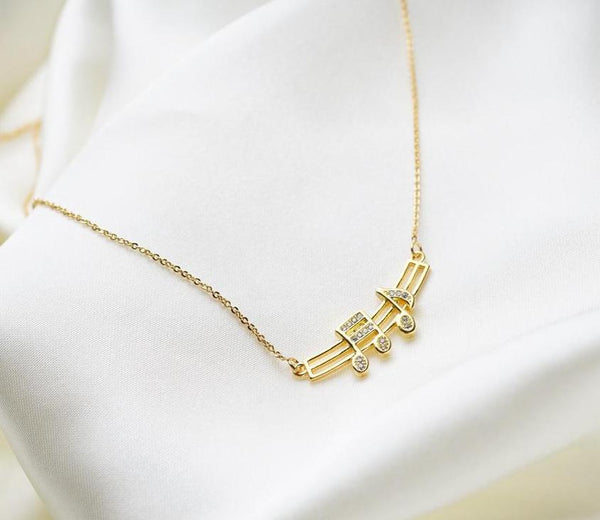Music Stave Necklace
