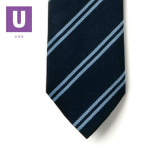Load image into Gallery viewer, Navy & Light Blue Double Stripe Tie