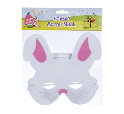 avenusa - Cute Brown Bunny Face Mask With Pink Nose & Ears - avenu.co.za - Party & Decorations