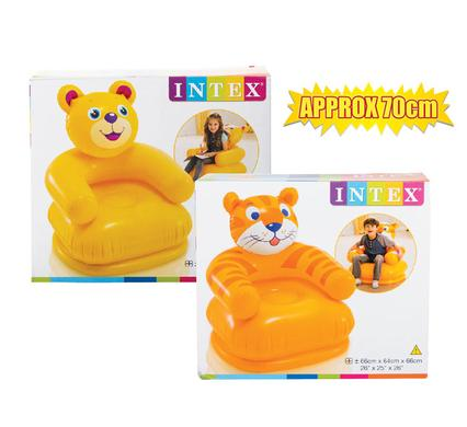 avenusa - Intex Inflatable Happy Child's Chair - Portable/Lightweight - 64 x 64 x 74 cm - avenu.co.za - Toys & Games
