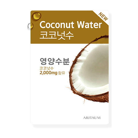 Fresh Power Essence Mask - Coco (Hydratant)