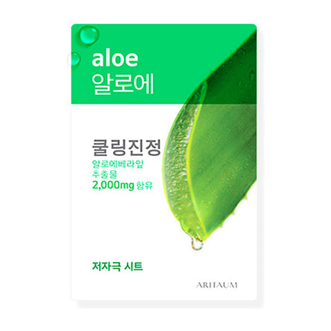 Fresh Power Essence Mask - Aloés (Hydratant)