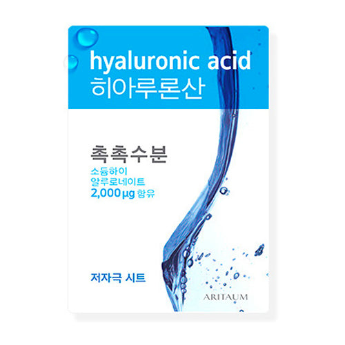 Fresh Power Essence Mask - Acide hyaluronique (Hydratant)