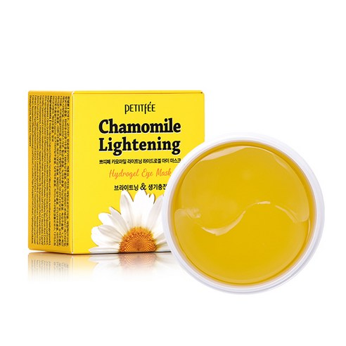 Camomille Lightening Hydrogel Eye Patch (60 pcs)
