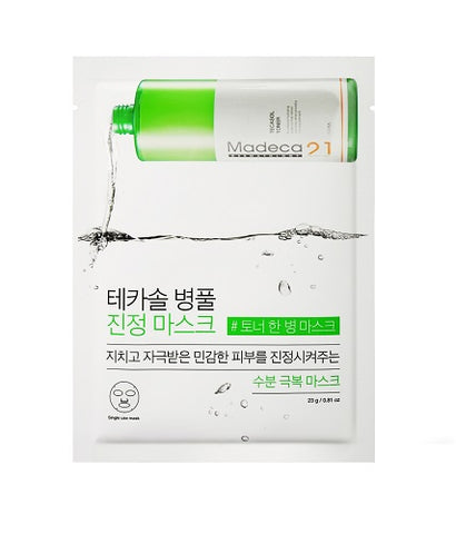 Dermatology Tecasol Centella Calming Mask (Pour la Peau Sensible/Imperfection)