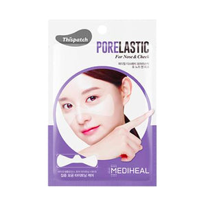 Thispatch PORELASTIC For Nose & Cheek (Soin pour les pores)