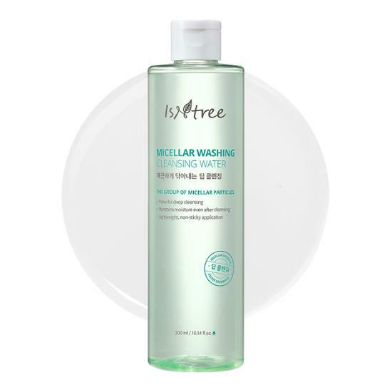 Micellar Washing Cleansing Water / Eau Micellaire 300ml