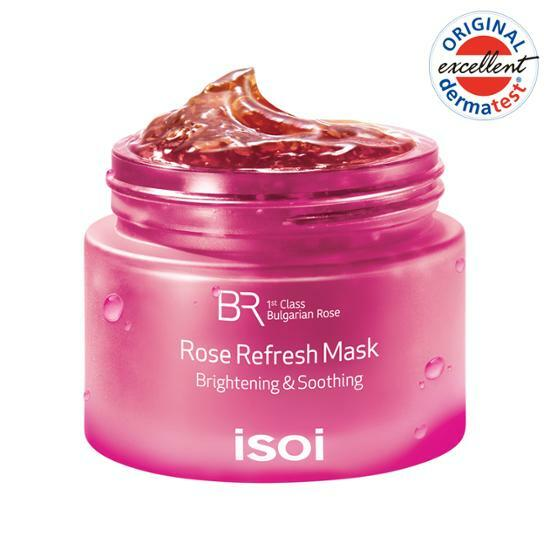 Rose Refresh Mask Brightening & Soothing NEW