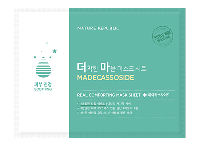 Real Comforting Mask Sheet - Madecassoside (Soothing)