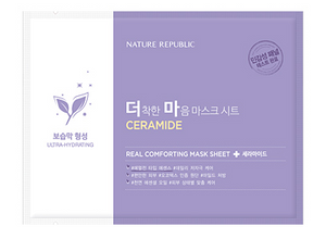 Real Comforting Mask Sheet - Ceramide (Ultra-hydrating)