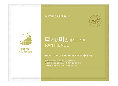 Real Comforting Mask Sheet - Panthenol (Skin barrier)