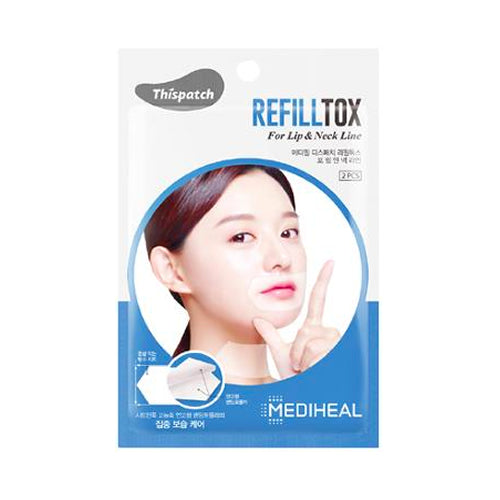 Thispatch REFILLTOX For Lip & Neck Line