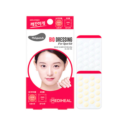 Thispatch Bio Dressing For Spot Kit (80 patchs)