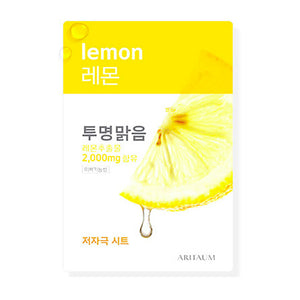Fresh Power Essence Mask - Citron (Éclaircissant)