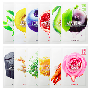 Coffret Natural Mask Sheet (12 masques)