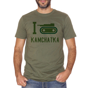 Dim Gray T-Shirt I Love Kamchatka - Risiko - GAMES Choose ur color CucShop