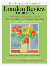 Load image into Gallery viewer, LRB Cover Prints: 2012