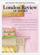 Load image into Gallery viewer, LRB Cover Prints: 2015