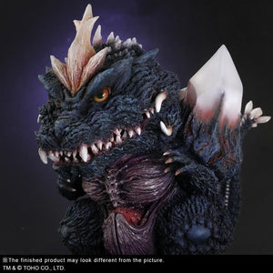 X-PLUS DefoReal Space Godzilla