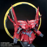Pre Order P-Bandai HGUC 1/144 EXPANSION EFFECT UNIT FOR NEO ZEONG PSYCHO-SHARD - GeekLoveph