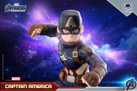 Toylaxy Captain America Avengers: End Game