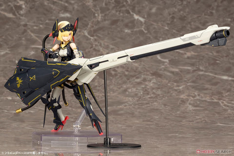 Pre Order Megami Device Bullet Knights Launcher - GeekLoveph