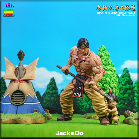 JacksDo DBZ Upa, Bora, and Tent GK Set A