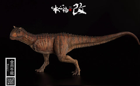 Nanmu Studio: Jurassic fanatic series - Ranger Red