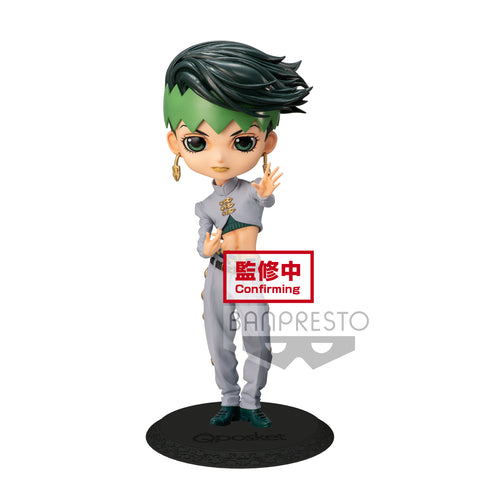JOJO'S BIZARRE ADVENTURE: DIAMOND IS UNBREAKABLE Q POSKET-ROHAN KISHIBE- MATTE