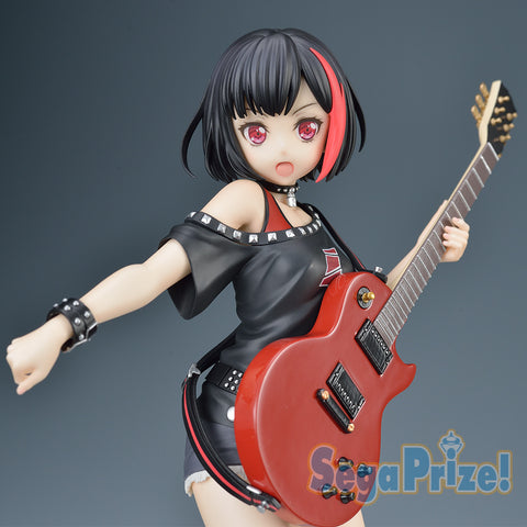 BanG Dream! Girls Band Party! SPM Figure Ran Mitake - Vocalist Collection No. 4