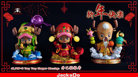 JacksDo - Tony Tony Chopper Blessings(Happiness/Luck/Strong)